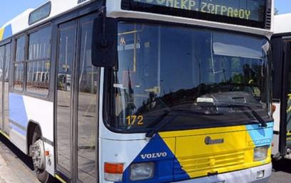 Από που παίρνουν την αρίθμησή τους τα λεωφορεία του ΟΑΣΑ