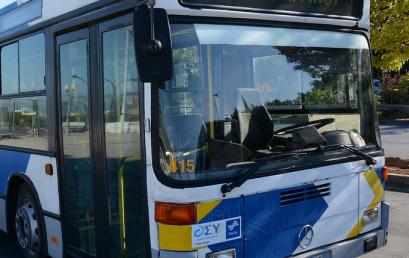Δρομολόγιο 608, λεωφορείο οασα