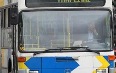 Απεργία 28 Νοεμβρίου: Πώς θα κινηθούν τα Μέσα Μαζικής Μεταφοράς