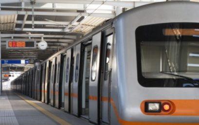 Δρομολόγια Μετρό προς Αεροδρόμιο Αθήνας