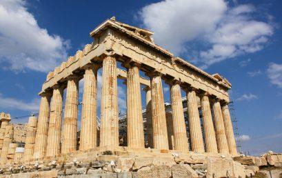 Πώς να πάω στην Ακρόπολη Αθηνών με τα ΜΜΜ