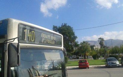 Διαδρομή λεωφορείου 140