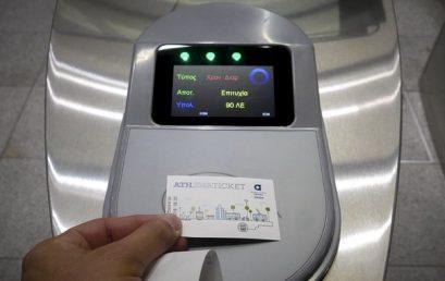 ΟΑΣΑ: 100 νέα μηχανήματα εισιτηρίων και φόρτιση μέσω smartphones