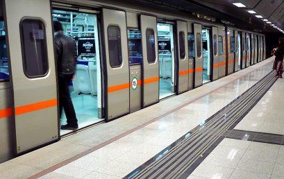 Ανοίγουν τις επόμενες ημέρες τρεις νέοι σταθμοί στη γραμμή 3 του Μετρό