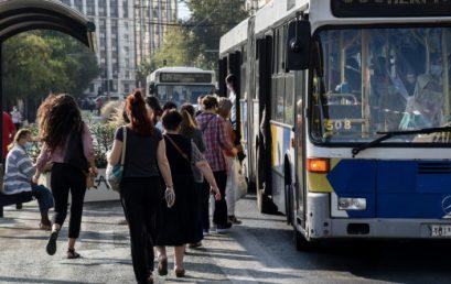Πάνω από 100 λεωφορεία των ΚΤΕΛ σήμερα στους δρόμους